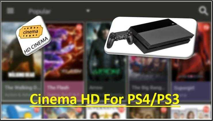 Cinema HD for PS4